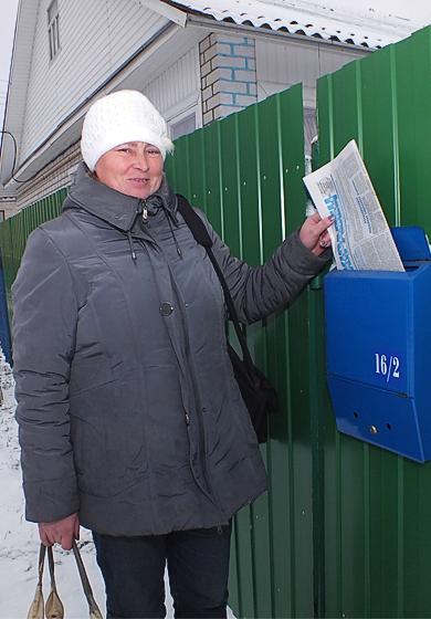postamp