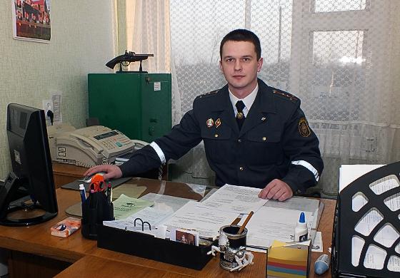 ygrozysk