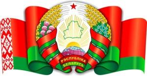 20511_Gerb_Flag_Belarus_Simmetria_Malenkiy-800x800