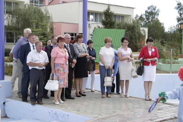 myskovichi Kirovsk