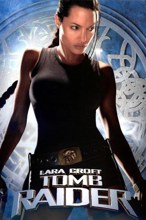 Лара Крофт