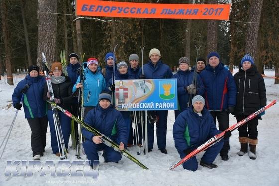 Бел-лыж-1