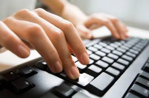 Пальцы на клаве