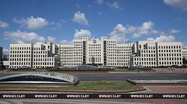 Дом правительства Минск