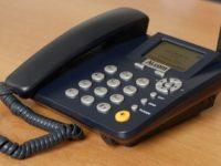 Телефон-11