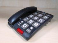 Телефон-3
