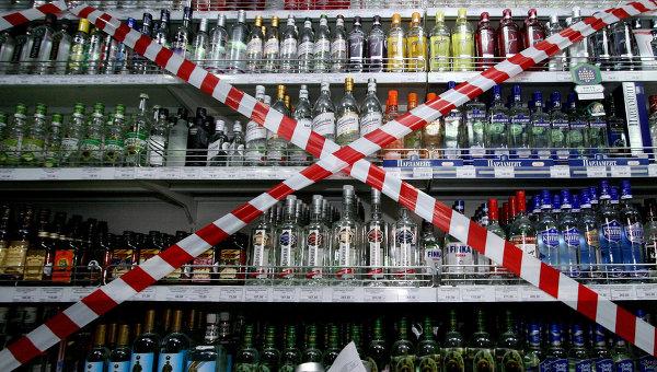 Спиртное не продается