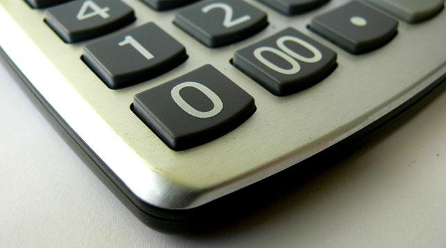 Белта-калькулятор