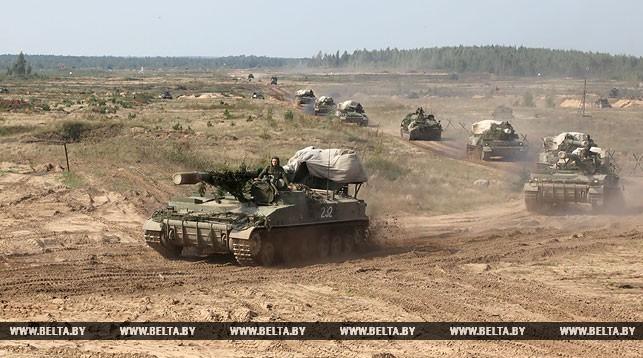 Белта-танк