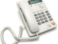 Телефон-14