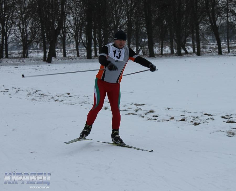 Лыж-10