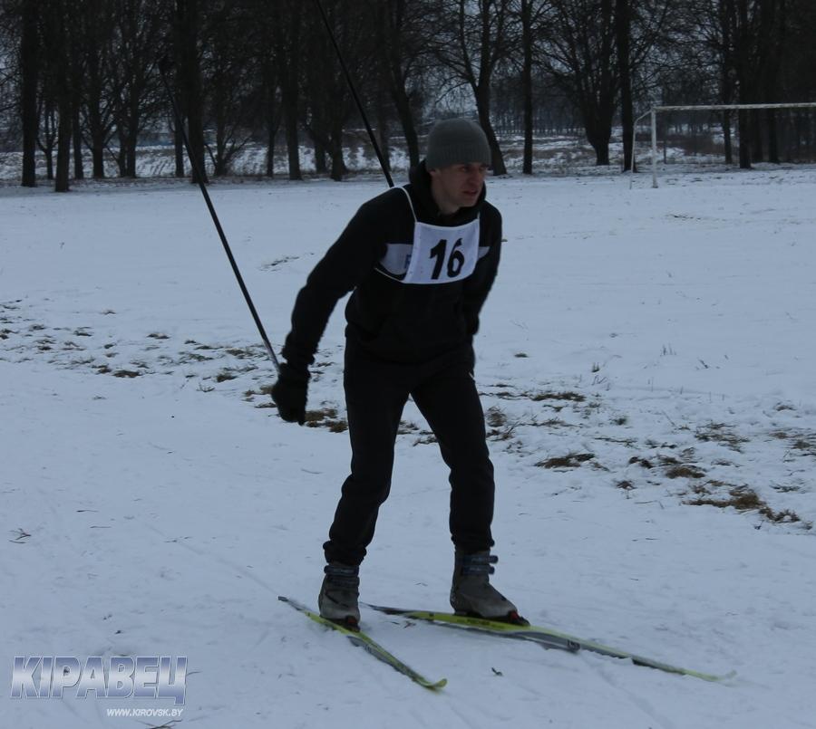 Лыж-9