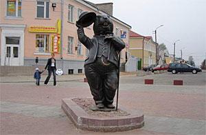 Бобруйск-2