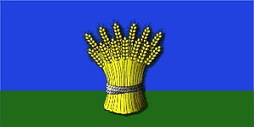 Флаг Кировска