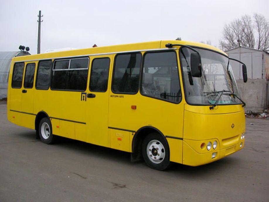 Автобус Радимич