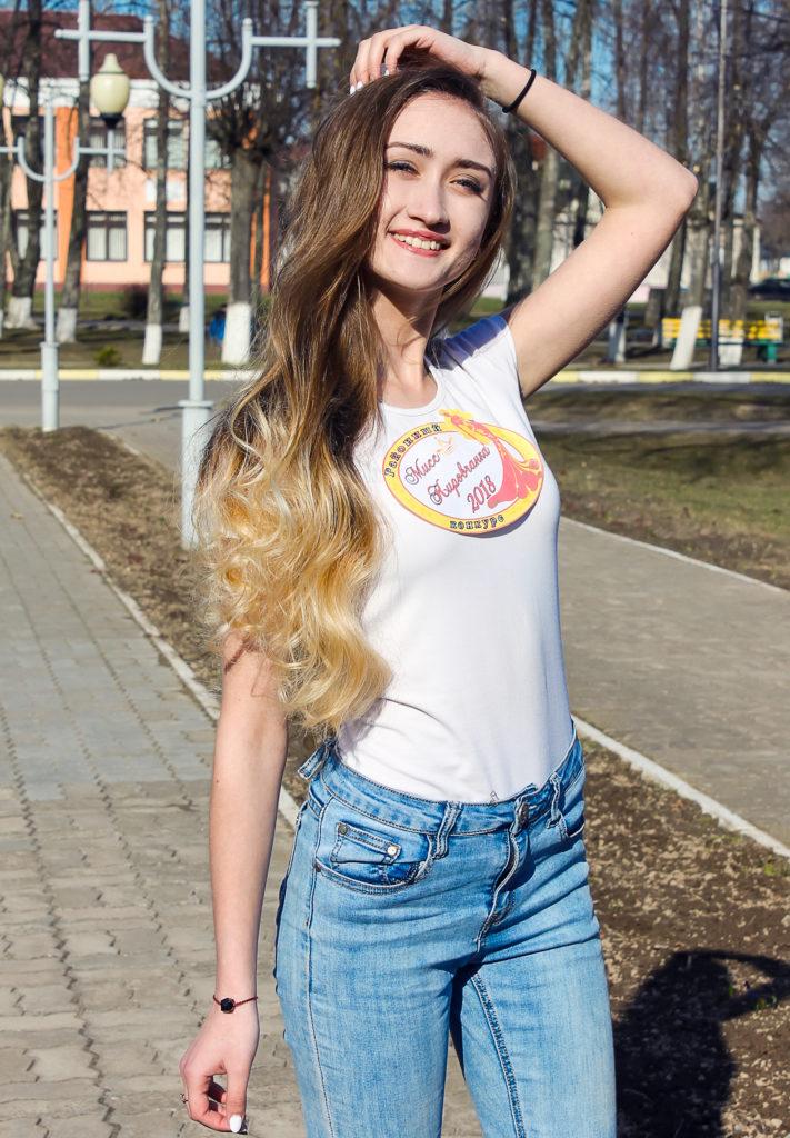 Мисс-1