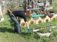 Уборка на кладбище