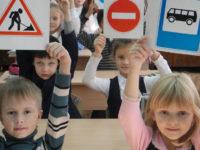 Дети-знаки