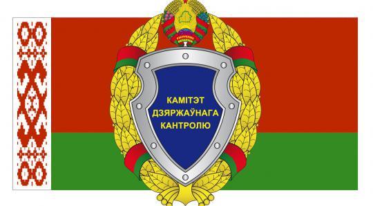 КГК-2