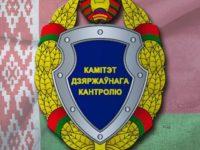 КГК-3