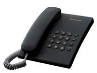 Телефон-8
